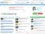 KGS. RU - Красноярский городской сайт. Весь Красноярск на одном сайте