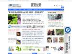 정치, 경제, 사회, 문화 등 섹션별 뉴스, 인물인터뷰, 포토스토리, 만평 제공.