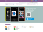 KhDevelop | Разработка приложений для Windows Phone и Windows 8. Веб-дизайн