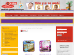 ALLEGRO ABEE - Βιομηχανία ειδών ενδύσεως - Ελληνικά Προϊόντα