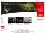 Kifissia Cars