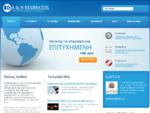 Λογιστικό Γραφειο Ανδρέας και Νίκος Κιλιμάτος - Κως, Δωδεκάνησα