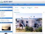 Greece Syros rooms, apartments, studios Σύρος ενοικιαζόμενα δωμάτια, διαμερίσματα - Αρχική ...
