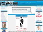 КиноЛоверс. ru смотреть кино фильмы онлайн бесплатно HD - Главная страница