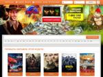 Фильмы онлайн. Смотреть фильмы онлайн бесплатно на Киноулее