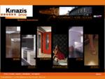 Αφοι Κυριαζή - Kiriazis Bros Είδη υγιεινής – πλακάκια – κουζίνες – τζάκια – κουφώματα – καθρέφτες – ..