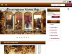 Kismet, υλικά μαγείας, μαγικά φίλτρα, φυλαχτα, λίθοι, ξόρκια, μαγεία, εσθίρ, βότανα