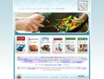 כלי בית | כלים לבית | עולם המטבח | כלי מטבח בתquot;א (תל אביב)
