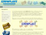 Kiwoplast - Παραγωγή πλαστικών προιόντων Πέλλα Πλαστικές κλούβες φρούτων κασόνια κατασκευή ...