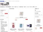 Larm Skydd AB. Villalarm och Ordningsvaktutrustning i webbutik