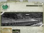 Kalavrita Mountain Travel - kalavrita Mountain Travel, εισιτήρια Οδοντωτού, σταθμός Καλάβρυτα, od