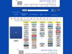 שימושון koka | אינדקס אתרים