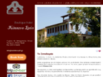 Kokkino Spiti in Veria or Veroia Imathias - Ξενοδοχείο το Κόκκινο Σπίτι στην Βέροια, Ημαθίας