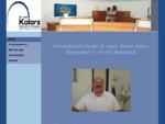 Dr. med. Rainer Kolorz - Praxis für Orthopädie
