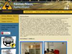 Σχολή οδηγών, Σχολές οδηγών, Αθήνα, Μαθήματα οδήγησης