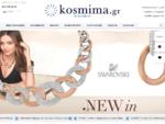 Κόσμημα. gr - Ό, τι λάμπει είναι εδώ - KOSMIMA. gr