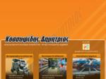 μεταχειρισμένα ανταλλακτικά, ανακύκλωση οχημάτων, δράμα, mercedes benz, bmw, toyota, volvo,