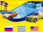 Kostas Kogias Taxi Greektaxi Taxi In Greece KostasTaxi – Taxi transports service Daily service at ...