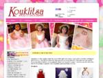 Kouklitsa -Παιδικά ρούχα, Παιδικά Φορέματα, βαπτιστικά, βαφτιστικά , παρανυφικά,