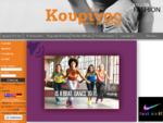 Αθλητικά Ρούχα Κρήτη | kourinospor