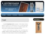 Κουρμουλάκης Kourmoulakis – Κάγκελα κιγκλιδώματα αλουμινίου αλουμινένια , ανοξείδωτα κάγκελα ..