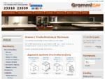 Grammi e-shop | Το 1ο ηλεκτρονικό κατάστημα για έπιπλα κουζίνας και εξοπλισμό