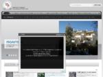 Οικοδομικές Επιχειρήσεις - Κάρολος Παχίδης