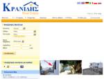 Κτηματικές Εργασίες Νήσου Ρόδου - Εμμανουήλ Μ. Κρανίδης - kranidis-estate. gr