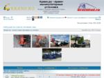 Крано. ру - крано-манипуляторные установки