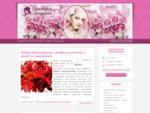 Здоровье женщины, похудение, народная медицина, косметика | маски для лица