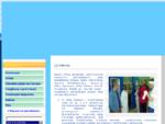 Krioterapia, Kriokomora, Producent Kriokomór