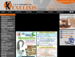 Kritikos and Co. Ανακαινίσεις κατοικιών - καταστημάτων Home - store renovation