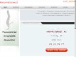 Kiropraktor - Massasjeterapi - Akupunktur - Fysioterapi - Grünerløkka Oslo - Kroppsverket