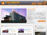 Ι ΚΤΕΟ Κρήτης - Καλώς Ήλθατε - Καταστήματα ΚΤΕΟ στα Χανιά και το Ηράκλειο