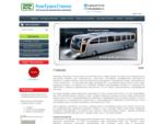 Главная | КомТрансСтекло - прямой импортер и официальный дистрибьютор автостекла Pilkington на терр