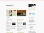 Graphic Designer, Web Designer, Professional Website Design, Design Blog NZ