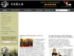 kungfu. com. gr