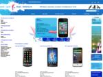 Интернет магазин мобильных телефонов в Туле. Большой выбор сотовых телефонов, коммуникаторов, GPS