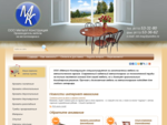 Металлокаркас - интернет-магазин металлической мебели Майкоп