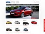 Куплю ФОРД | Модели и комплектации Форд, цены, отзывы и дилеры Форд