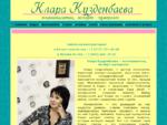 Клара Кузденбаева - психоаналитик, эксперт-нумеролог