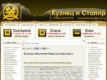 Бытовка Жуковский Раменское Бронницы