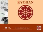 Artes Marciales Sevilla-Japon Kyohan