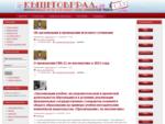 Образовательный портал Кыштовского района Кыштовград. ру