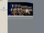 Ξενοδοχειο Ιριδα, ξενοδοχεια στα Κυθηρα, διαμερισματα, στουντιος, Κυθηρα.