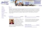 Кадровое агентство «Диалог» - рекрутинговые услуги, подбор персонала в Екатеринбурге