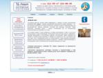 Натяжные потолки . Производство и продажа натяжных потолков в Челябинске. Ладья