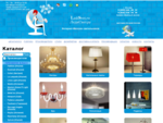ledisvet. ru интернет магазин света, светильники, люстры, продажа люстр, купить светильники, ма