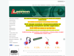 Laenen Music Electronics