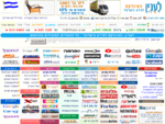 אינדקס אתרים | שימושון אינדקס לעניין